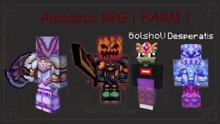 AMADEUS RPG | ОТКРЫТИЕ СФЕР И БИЛЕТОВ | УБИЙСТВО ТИТАНОВ В СОЛО
