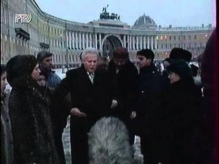 Городок - Ельцин. Как же я тебе подам - Из вып. 31 Заповеди нашего Городка