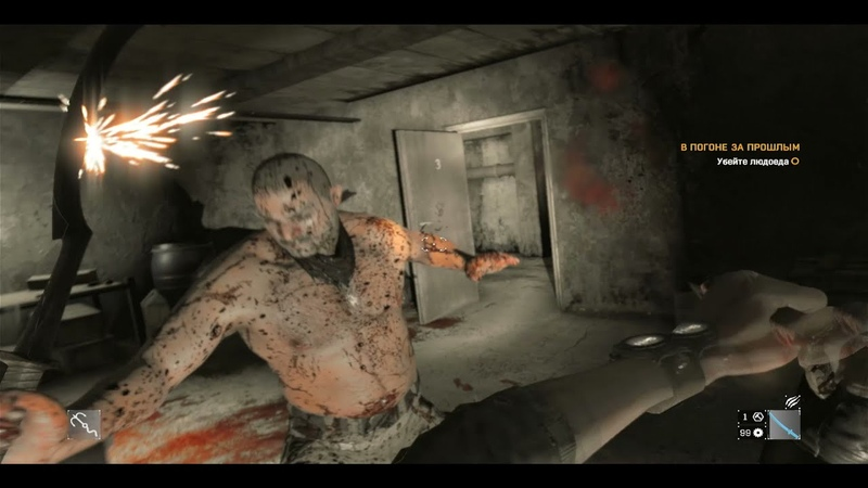 Прохождение Dying Light Часть 34 PS4 PRO