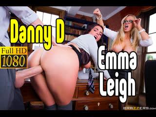 Danny D, Emma Leigh измена анал порно  секс минет сиськи анал порно секс порно эротика sex porno milf brazzers anal blowjob