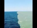 Линия где встречаются Атлантический океан и Тихий океан ДАВАЙ ПОГОВОРИМ С ТОБОЙ ДУША