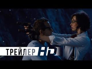 Главный герой | Официальный трейлер 3 | HD