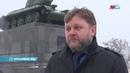Танк Т 34 Челябинский колхозник водрузили на постамент в Волгограде
