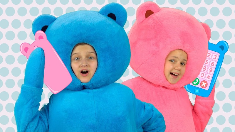 АЛЛО КАК ДЕЛА Три Медведя Новинка песенка мультик для детей про телефон