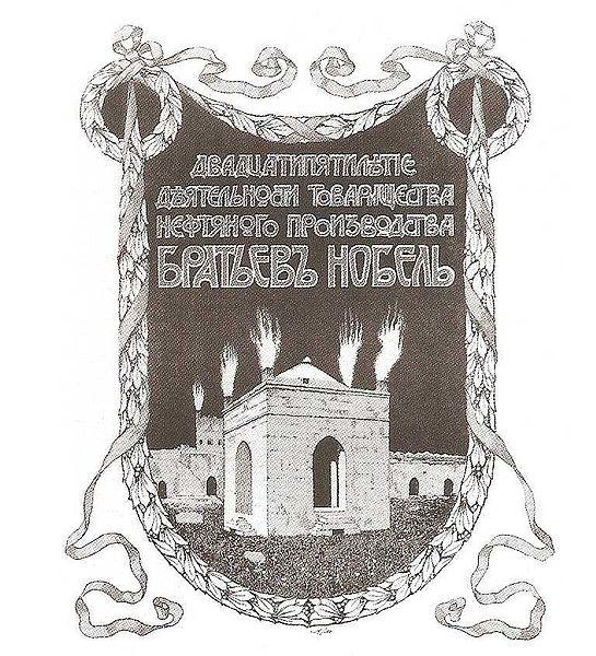 Дом братьев Ивановых, изображение №7