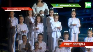 Рождественский свет озарил город: в Зеленодольске прошел фестиваль «Свет Вифлеемской звезды» | ТНВ
