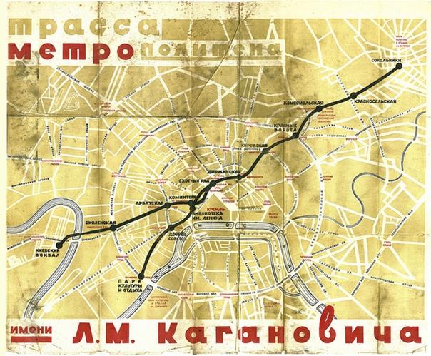 Московский метро лучший в мире! С момента открытия в 1935 году и до поздних 1940-х «метро», как и «метрополитен», именовался в мужском роде. С годами род метро заменился на средний, опередив в