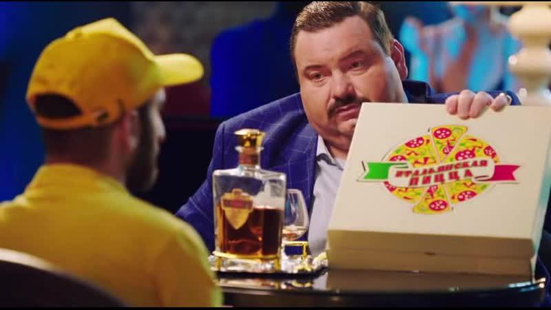 Доставка пиццы Отрывок из сериала Сториз