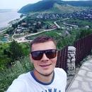 Фотоальбом человека Макса Никифорова