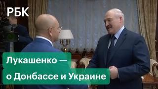 36% украинцев хотят Лукашенко в президенты — депутат Верховной рады Шевченко в Минске
