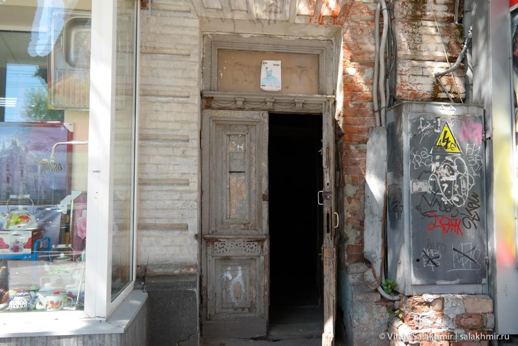 Дверь в подъезд старого дома, Саратов 2020