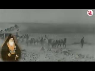 Хроники переселения армян на Кавказ