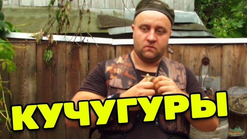 Фильм вам понравится и посмеетесь отдуши Алкоголик из Кучугур Русские комедии новинки