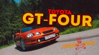TOYOTA CELICA GT-FOUR - Лучшая альтернатива Subaru WRX