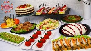 МЕНЮ на Новогодний Стол 2021🎄Всем Гостям ПОНРАВИТСЯ и Ваш Праздник Будет Самым Вкусным И Красивым!
