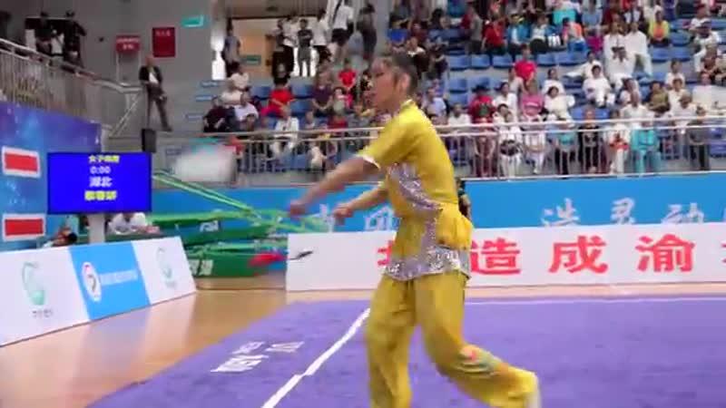 女子九节鞭 第二名 湖北队 黎春娇 8 77分 li chun jiao hu bei YouTube 360p