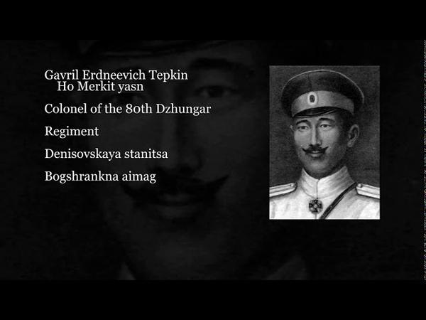 Калмыцкое казачье братство! (Видео )