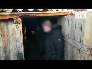 Арестовали серийного вора в Оричевском районе. Место происшествия