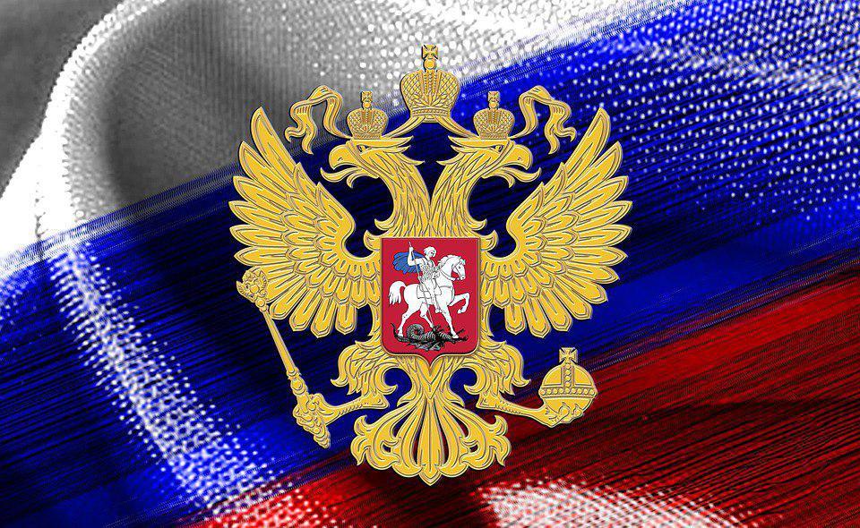 На 1-й Вольской детей познакомили с историей флага России