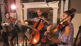 А.П. Бородин, «Ноктюрн» из «Струнного квартета» №2  – исполняет «Dover Quartet» (две скрипки, альт, виолончель)