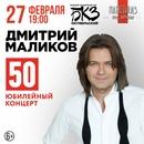 Персональный фотоальбом Дмитрия Маликова