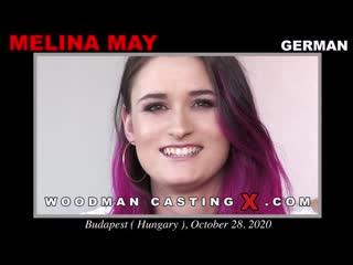 Melina May - интервью