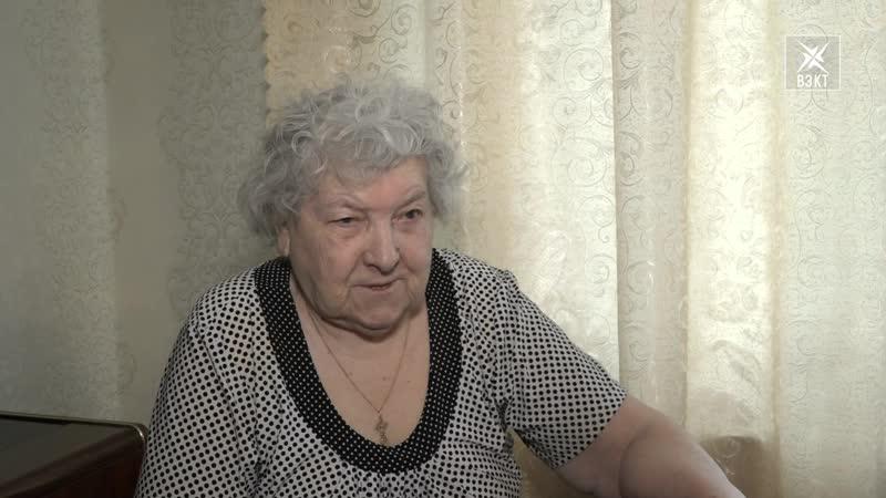 Подарки ветеранам и труженикам тыла 90 лет исполнилось Зое Николаевне Сергейкиной