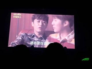 SS301 - Love Ya 前導 (Double S 301/더블에스301) SS301 U R MAN IS BACK in TAIWAN 160402