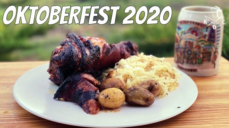 Октоберфест 2020 | Баварская рулька рецепт | Pork Knuckle | Schweinshaxen