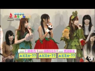 ~AKB48: YuruYuru Karaoke Competition~ 35. Yasai Sisters