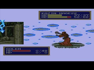 shining force 2 super hell mod 13