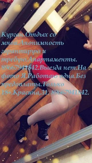 разве это верно проститутки до 1500 нижний новгород Улыбнуло! Афтару респект!