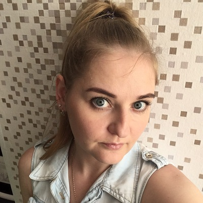 Лена дмитриева вконтакте грязовец атрибуты вконтакте