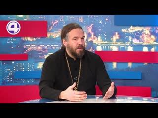 Протоиерей Евгений Попиченко в эфире 4 канала
