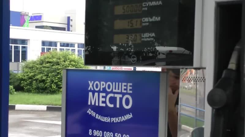 Отзывы Катализатор ТопливоДар - тест Форд Куга