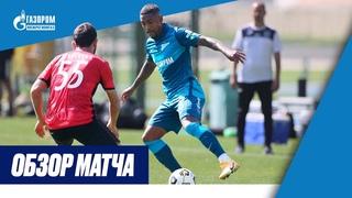 «Зенит» — «Арарат-Армения»: полный обзор матча на «Зенит-ТВ»