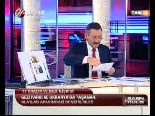 Турция, Украина, Тайланд... Кто автор сценария?! И кто на очереди?..
