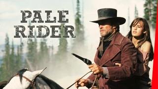 Pale Rider   Clint Eastwood Yabancı Kovboy Filmi   Türkçe Dublaj Full Western Filmi İzle