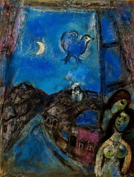 «Вечер у окна», Марк Захарович Шагал