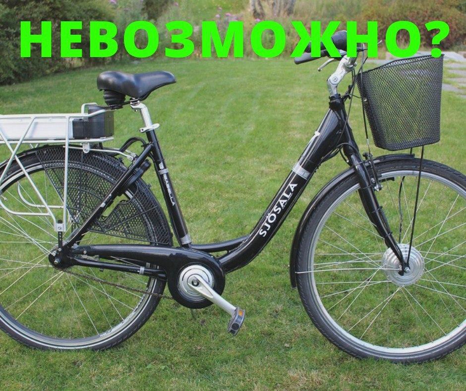 Велосипед — система создания бизнеса