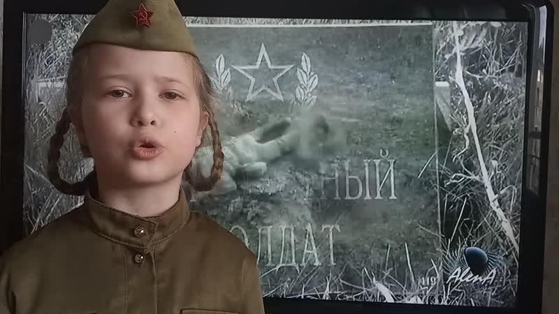 Белых София Стихотворение Ветер войны