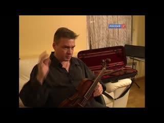 """Фрагмент передачи """"Царская ложа"""" о концерте оркестра Pratum Integrum в концертном зале Мариинского театра, июнь 2017 г"""
