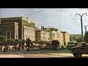 СССР. Смоленск. 1982 год. Документальный фильм
