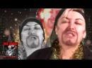 VICE SQUAD - Mistletoe Wine - feat Cliff Van Halen