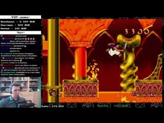 (2) Дворцы и песок (RTX Voice On) (Disneys Aladdin)