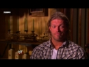 EDGE: YOU THINK YOU KNOW ME? (Русская версия WWH)