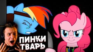 КЕКСИКИ | MLP Крипипаста | Пони Анимация | Страшные Видео на Ночь | Реакция