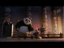Кунг фу панда Секреты мастеров