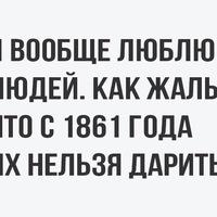 ГалинаСтрекозова