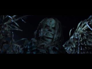 Страшные истории для рассказа в темноте - трейлер  NR
